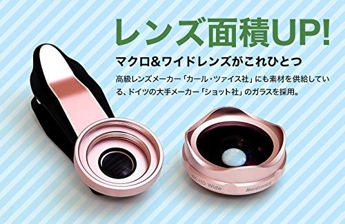 セルカレンズスマホやiPhoneXXSMAXXRに対応広角レンズ歪み、ケラレなし4000WM(ローズゴールド)新型