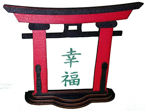 Bollicar Torii Hisa - Schriftzeichen Glück Japan Standbild