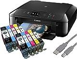 Canon PIXMA MG5750 Multifunktionsgerät schwarz + USB Kabel & 10 YouPrint Tintenpatronen (Drucker, Kopierer, Scanner, WLAN) - Originalpatronen ausdrücklich Nicht im Lieferumfang!