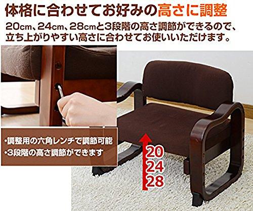 山善高座椅子ローバック立ち座りがラク高さ調節可能腰にフィットする背もたれ組立品ダークブラウンWYZ-55(DBR)