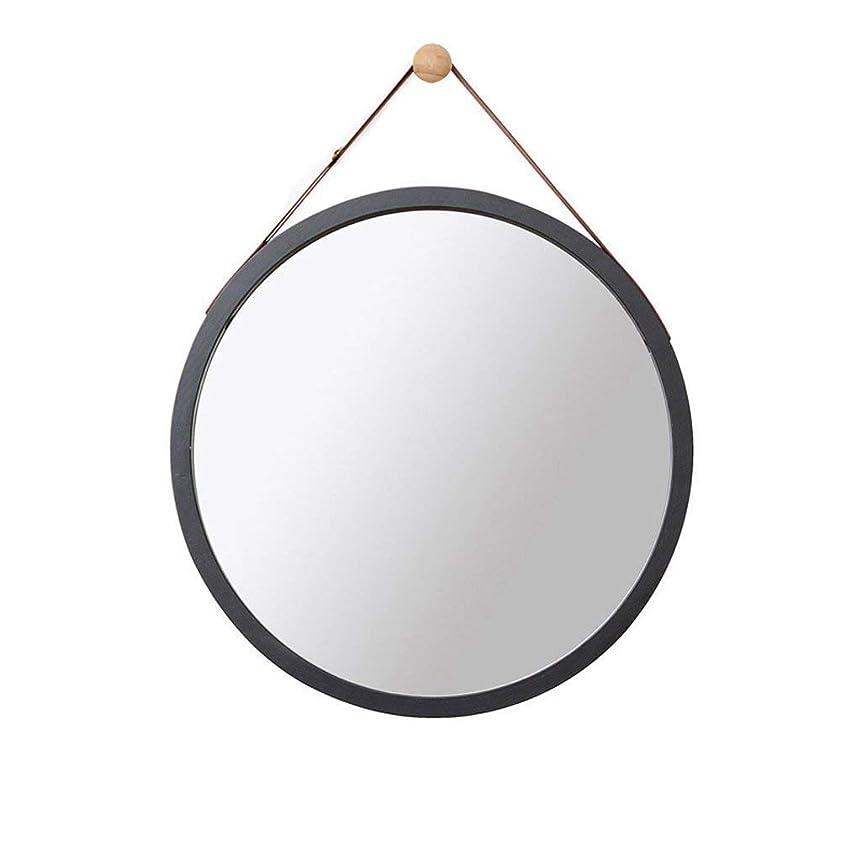 モス染料ミリメーターSelm 壁掛けミラー、壁掛けミラー、化粧鏡、バスルーム装飾、吊り鏡 (Color : Black, Size : 45CM)