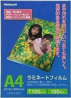 ナカバヤシ ラミネートフィルム 216×303mm A4 LPR-A4E2 edlp193 【1,000枚入】