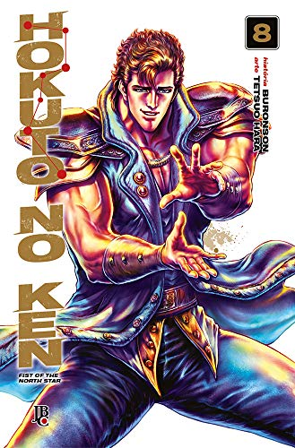 Hokuto No Ken - Fist Of The North Star - Vol.08