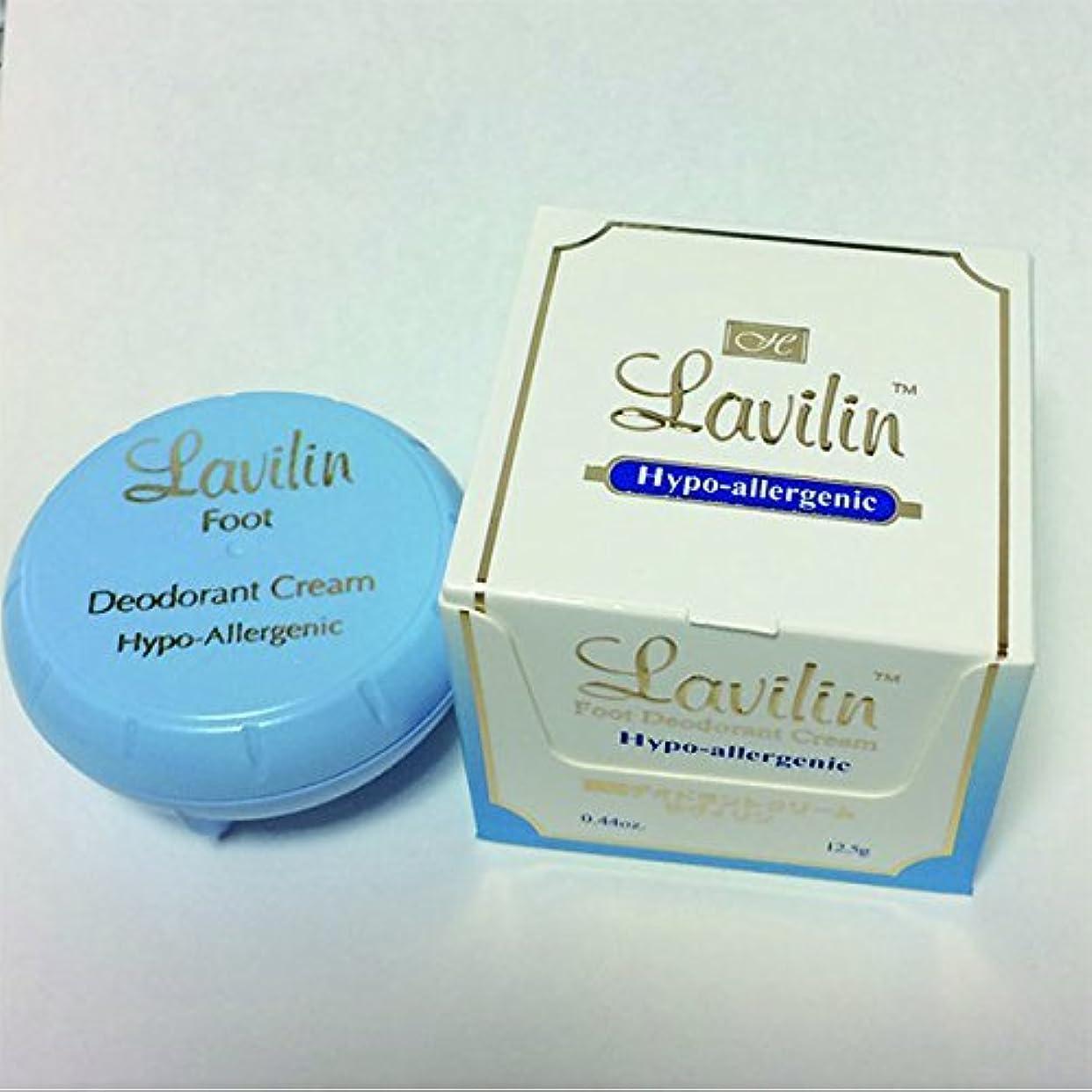 効能混乱させるテストラヴィリン 薬用 フットクリーム 12.5g 足の臭い匂い予防 デオドラントクリーム lavilin ラビリン