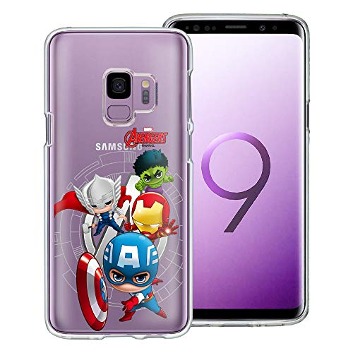 WiLLBee Compatible with Galaxy S9 Plus Case Soft Jelly TPU Cover - Mini Avenger