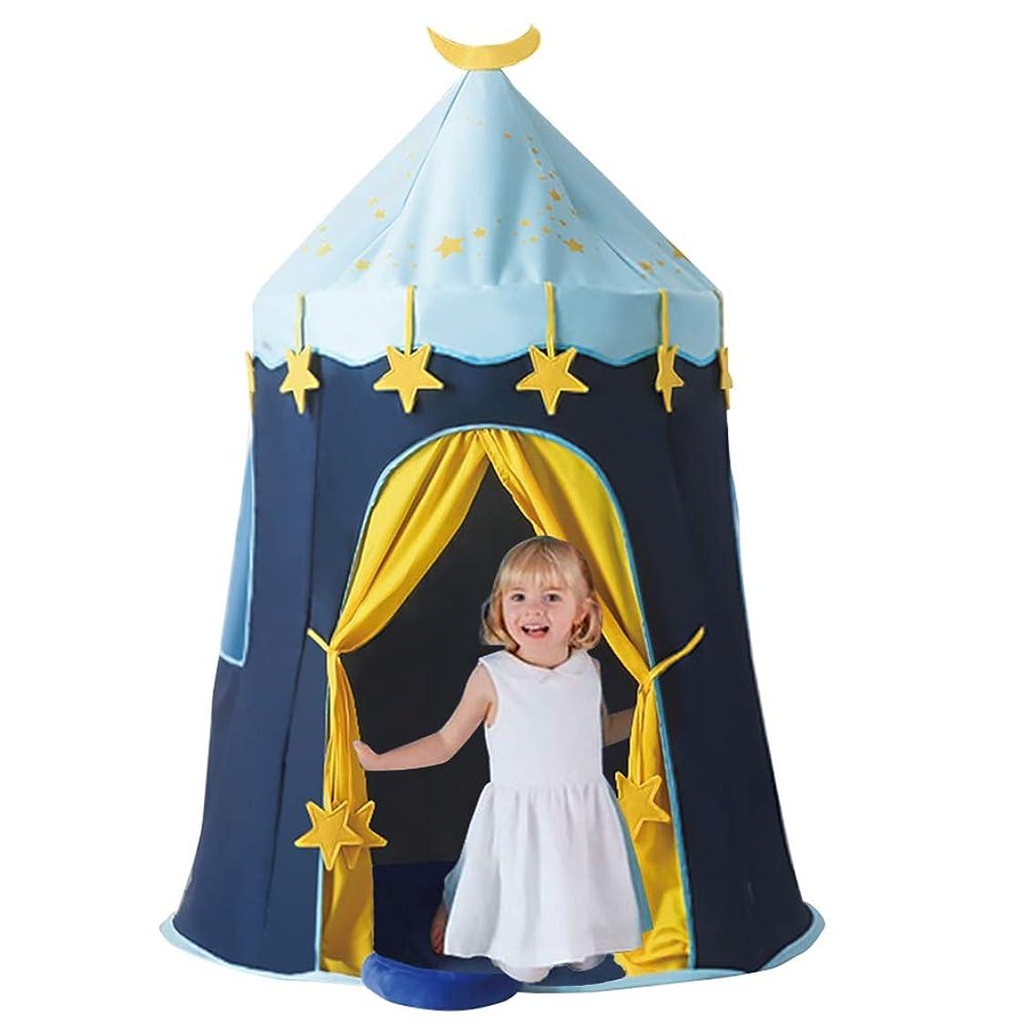 踊り子航海過言HLMIN 子供用テント幼児や女の子向けのテント、折りたたみ式、持ち運び用バッグ付きポータブル、屋内屋外用のプレイハウスとして ( Color : Blue )