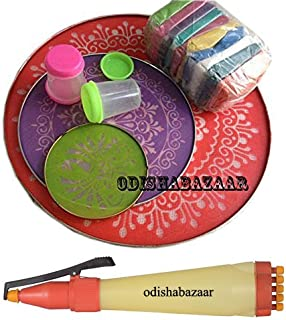 Odishabazaar Ready to Draw Rangoli making Kit - Design Creativity Diwali Floor Design