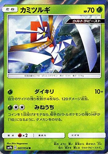 ポケモンカードゲーム SM9b フルメタルウォール カミツルギ R | ポケカ 強化拡張パック 草 たねポケモン