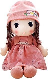 HWD 40cm 高 女の子 ガーゼぬいぐるみ [服を脱ぐことができる] 赤ちゃん お人形 誕生日のプレゼント (ピンク)
