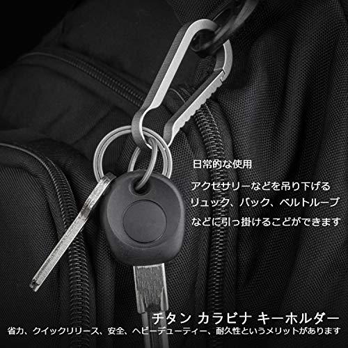 TI-MULTIチタンキーチェーンホルダーカラビナフッククイックリリース1個入り(L-グレー)