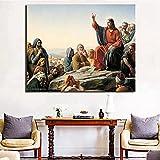 cuadros decoracioncuadroslienzowall art|40x60cm|Frameloos Monte de los Olivos Jesús lienzo montaña pintura pared arte abstracto cartel pared imágenes decoración