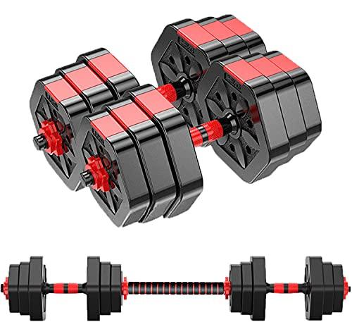 AnYoker ダンベル 可変式【最新進化版・3in1】5kg×2個セット (10kg)/10kg×2個セット (20kg)/15kg×2個セット (30kg)/20kg×2個セット (40kg) バーベルにもなる ダンベル 無臭素材 静音 006 (10