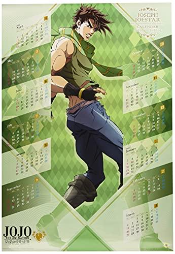 エンスカイ ジョジョの奇妙な冒険 THE ANIMATION ポスターカレンダー②ジョセフ・ジョースター A2 2021年4月始まり
