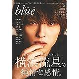 Audition blue (オーディション ブルー) 2020年 2月号