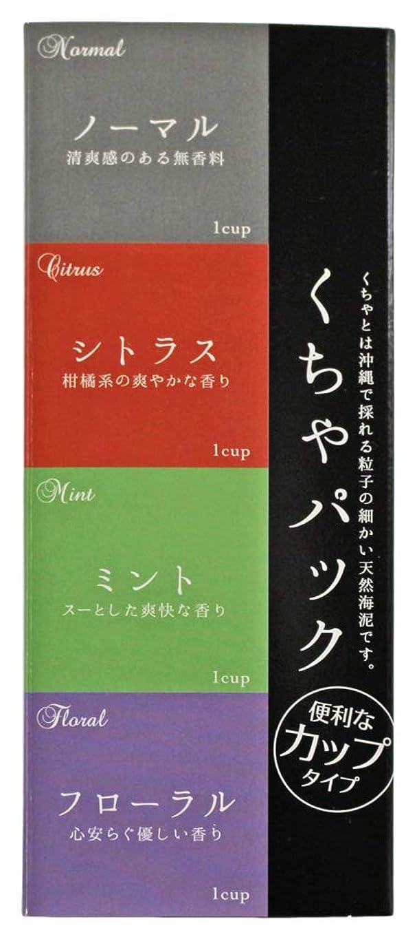 ムス黙熱くちゃパック 4個セット(箱入り)