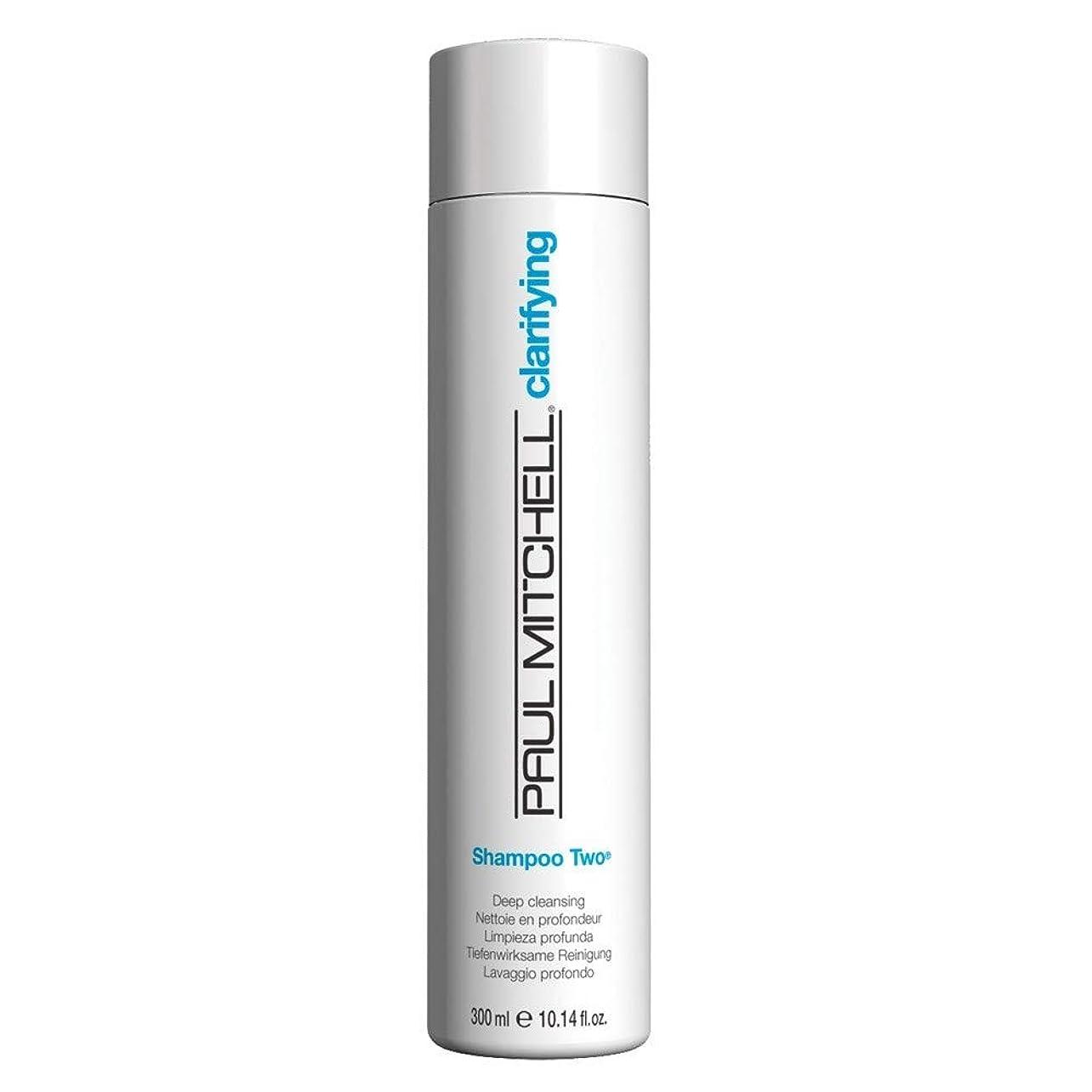 してはいけないキリン元気なポール ミッチェル Shampoo Two (Clarifying - Removes Buildup) 300ml/10.14oz並行輸入品
