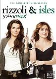 リゾーリ&アイルズ〈サード・シーズン〉 コンプリート・ボックス[DVD]