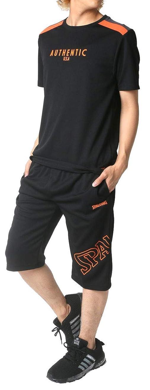 包括的極めて潜在的な[スポルディング] ランニングウェア 上下セット ドライ Tシャツ ジャージ ボトム ショートパンツ メンズ