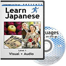 Learn Japanese - Visual Learning System for PC, MAC, Ipod, MP3 Player