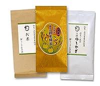 てらさわ茶舗 熊本茶&知覧茶・鹿児島茶飲み比べセット・上撰ゆしかざ 粉茶 十二穀米緑茶 3袋セット