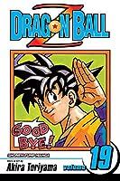 Dragon Ball Z (Dragon Ball Z (Graphic Novels)) vol.19