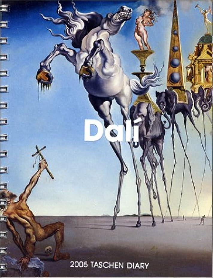 ミサイル以降Dali (Taschen 2005 Calendars)