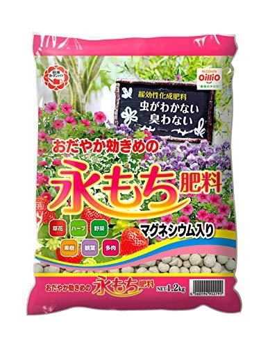 日清ガーデンメイト 永もち肥料 1.2kg [2791]