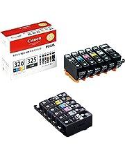 佳能墨盒原装 bci-326( bk/c/m/y/gy ) + 油 - 3256色多种包油 - 326+ 325/ MP + 墨盒6色套装