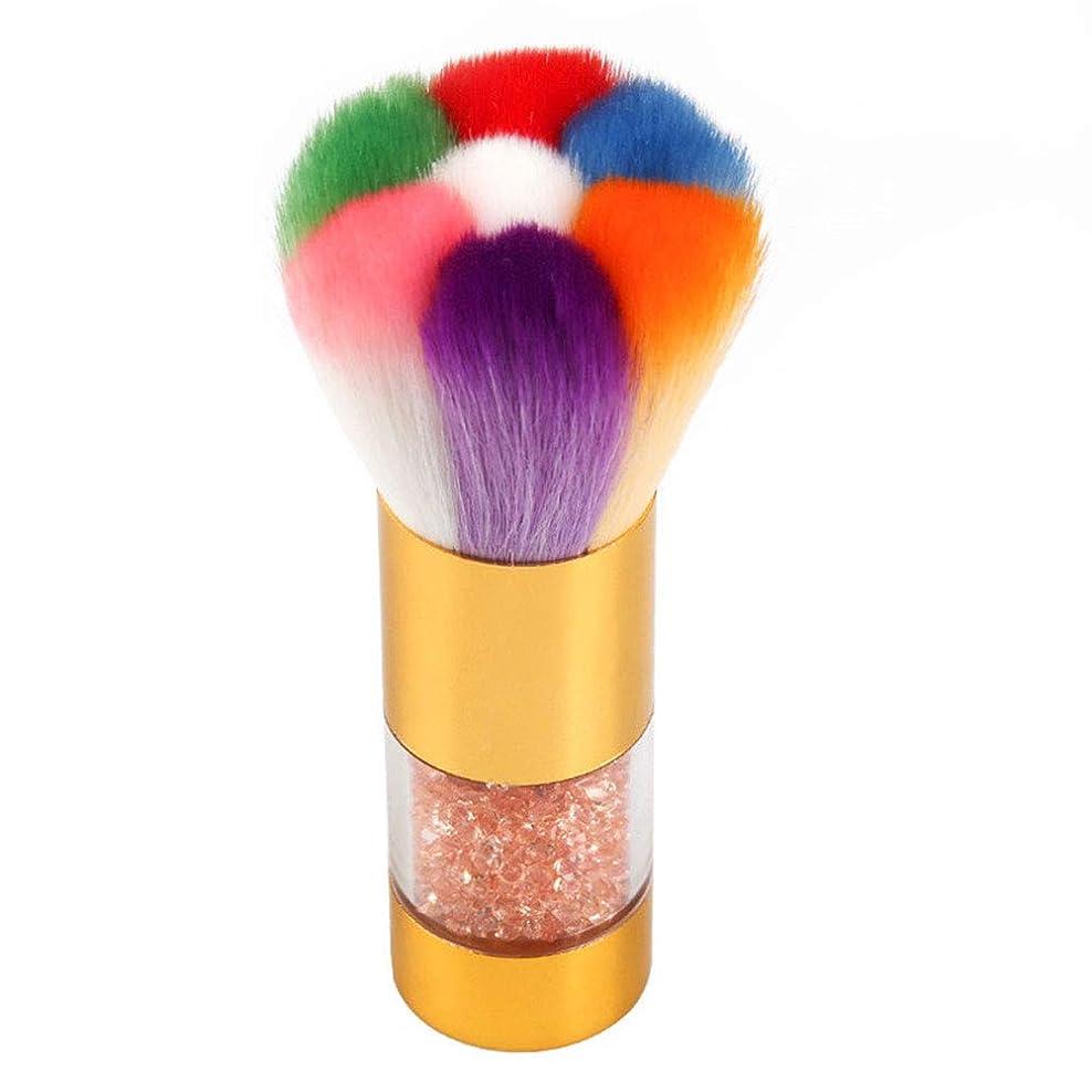 確立します家族幸福虹ネイルブラシ ダストブラシ ラインストーン付き ネイルアート用ネイルケアツール