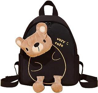 فيدوسلا حقيبة ظهر لطيفة بتصميم كارتون الدب لمرحلة ما قبل المدرسة ورياض الأطفال وكتب حضانة المدرسة للأطفال