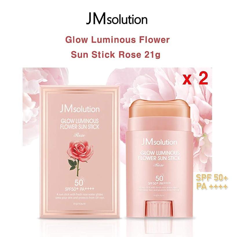 海禁輸三番JM Solution ★1+1★ Glow Luminous Flower Sun Stick Rose 21g (spf50 PA) 光る輝く花Sun Stick Rose