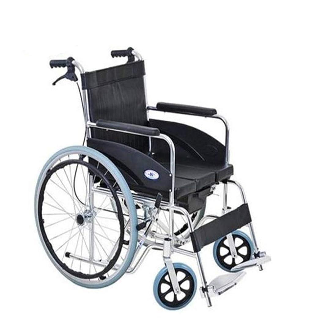 パラダイスフィヨルドコード車椅子トロリー多機能安全ブレーキ、折りたたみ式軽量アルミニウム合金、高齢者障害者用屋外プッシュ車椅子