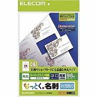 (11個まとめ売り) エレコム なっとく。名刺(マイクロミシン・角丸) MT-HMN2WNR