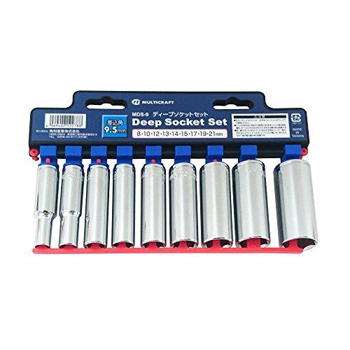 角利マルチクラフト ディープソケットセット 差込角9.5mm(3/8inch) 8・10・12・13・14・15・17・19・21mm M...