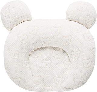 YLLQXI Tumbona Hamaca Recién Nacido Bebé Portátil Nido Cojín, Protección para La Cabeza del Bebé, para La Plagiocefalia, Almohada 3D para Bebés de 0 a 12 Meses