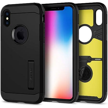 Spigen Tough Armor XP Designed for iPhone Xs Case (2018) / Designed for iPhone X Case (2017) - Black