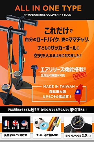 Samuriding自転車空気入れ仏式ロードバイククロスバイクフロアポンプエアゲージ付(SIG-FP003-G)