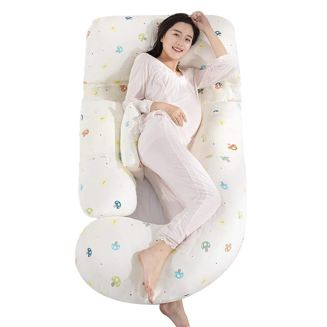 素朴な引き潮繊毛妊婦枕子供用フェンス腰側寝枕産後母乳枕U字型枕お腹サポート枕クッション寝具 (Color : White b)