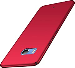 for HTC U11 Case, ACMBO [Silky Smooth Series] Ultra Thin Slim Fit [Anti-Drop] Shockproof Hard Plastic Phone Cases Cover Compatible for HTC U11 5.5 inch, Smooth Red