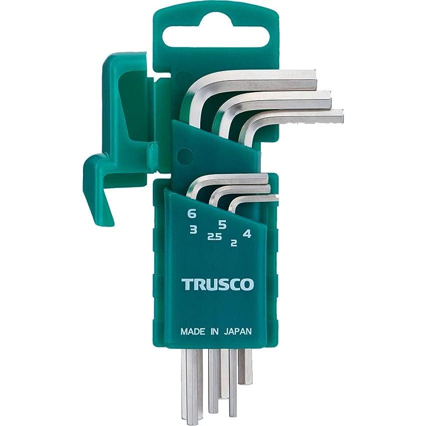 くるみ健全常習者TRUSCO(トラスコ) 六角棒レンチ 両端いじり止め穴付 6本セット HW-TP6S