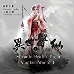 异世医仙 1 - 異世醫仙 1 [Miracle Healer from Another World 1] audiobook cover art
