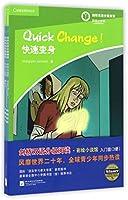 剑桥双语分级阅读 彩绘小说馆(入门级)(套装3册)(剑桥KET考试配套读物,250词以上)