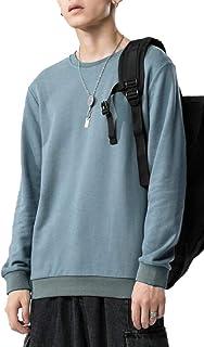 GAGA Men Autumn Long Sleeve Solid Color Cotton Round Neck Pullover Sweatshirts
