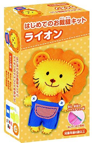 はじめてのお裁縫キット ライオン (ソーイングキット)