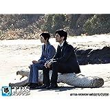 Episode 9 倉木VS東・・・百舌の逆襲・・・失われていく秩序