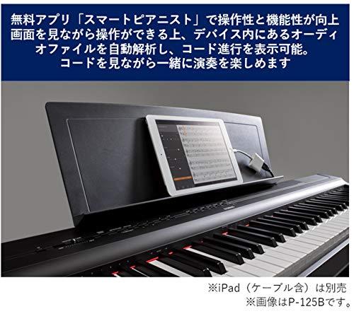 ヤマハ(YAMAHA)『Pシリーズ(P-125)』