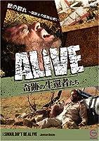 ALIVE<奇跡の生還者達>エピソード4 獣の群れ~猛獣と孤独な闘い~ [DVD]