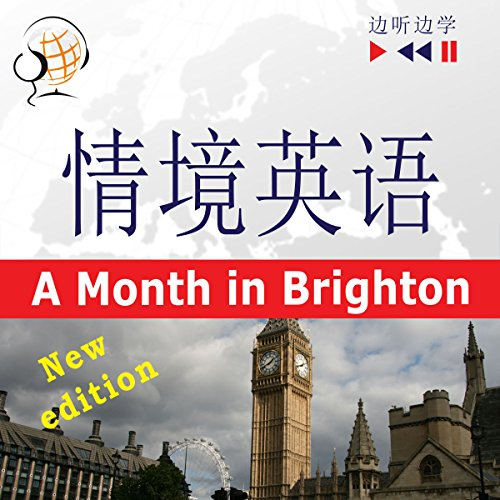 English in Situations - For Chinese speakers - New Edition: A Month in Brighton - Proficiency level B1 (Listen & Learn) cover art