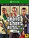 Grand Theft Auto V Premium Online Edition - Xbox One Standard Edition (Renewed)