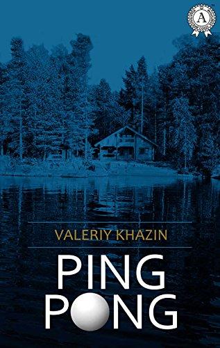 Ping-Pong (English Edition)